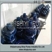 Polyurethane Centrifugal Slurry Pump Part Supplier thumbnail image