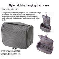 """Nylon dobby hanging bath case, measure 4.7*6.8*2.8"""" thumbnail image"""