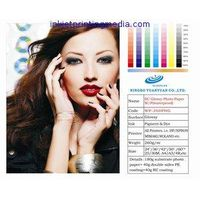 RC High Glossy Photo Paper (water proof) thumbnail image