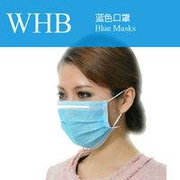 Disposable Nonwoven 3ply Surgical Face Mask