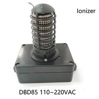 DBD85 110~220VAC plasma ionizer for air purifier machine air cleaner machine