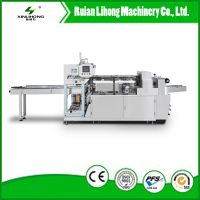 Fully automatic four-sided sealing horizontal packaging machine, non-standard customized machine
