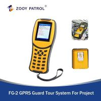 GPRS guard tour solution manufacturer in China