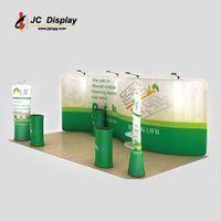 4*3M S-Shape Tension Fabric Exhibit Display Stand