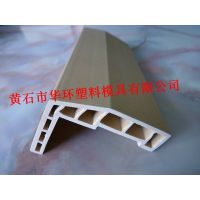 PVC foaming mould plastic bevel line