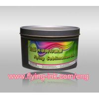 sublimation transfer printing litho ink thumbnail image