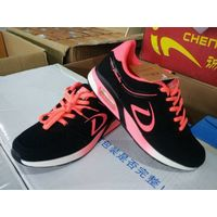 China Wholesale Cheap Flyknit Vamp