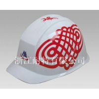 """Safety Helmet with """"H"""" Rib on the Top of Shell"""