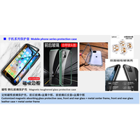 Magnetic glass mobile phone protective case thumbnail image