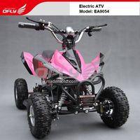 NEW!! Mini Kawasaki style,CE Approved 450W Electric Quads Bike(ATV) thumbnail image
