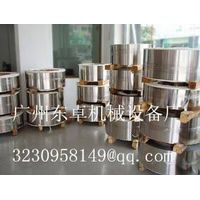 Corrosion Resistant Steel Strip, Finished Goods thumbnail image