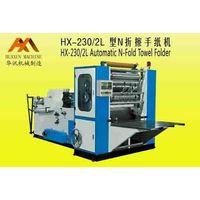 HX-230/2 Automatic N-fold Towel Folding Machine