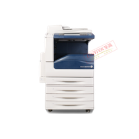 Reconditioned Copier Machines Xerox 4470