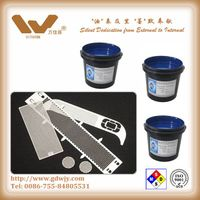 Photoresist Anti Etching Ink for Stainless Steel, Copper, Aluminum, Brass,