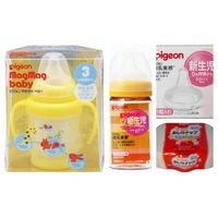 High Quality All Kinds Of Baby Products Made In Japan Pigeon Brand
