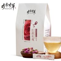 Rose Prebiotics Tea