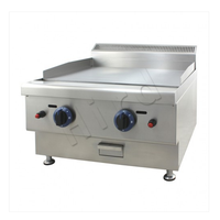 HZH-TRG600 gas griddle