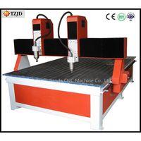 Marble Stone Advertising Carving CNC machine thumbnail image