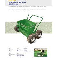 Sand infill machine thumbnail image