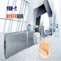 Saiheng Wafer Biscuit Processing Equipment