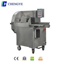 vegetable automatic cutting machine / Carrot cabbage cutting blades / green onion green long bean thumbnail image