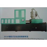 Blowing Molding Machine for PP.PC.PET.PPSU.PE thumbnail image