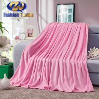 Outdoor multi colored throw blanket for couch thumbnail image