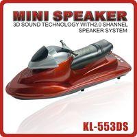 Motor yacht shape mini digital speaker