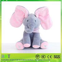 Baby animated 30cm pink musical elephant plush toy