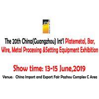The 20th China(Guangzhou) Int'l Plate metal, Bar, Wire, Metal Processing &Setting Equipment Exhibiti thumbnail image
