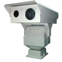 HD laser imaging camera(2.5km)