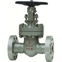 Industrial ansi wedge gate valve RF handwheel