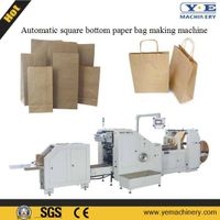 Automatic Roll Feeding Square Bottom Paper Bag Making Machines thumbnail image