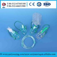 Disposable oxygen mask thumbnail image