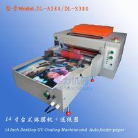 14 inch  Auto Feeder Paper  UV Coating machine thumbnail image