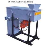 Magnetic Separation Classifier