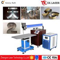 Advertising Words YAG Laser Metal Welding Machines thumbnail image