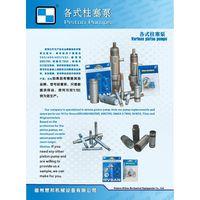 Plunger Rod HB1051
