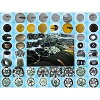 Rim & Tyre thumbnail image