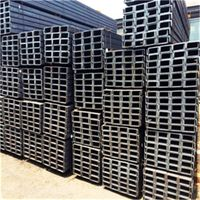 Professional A36/SS400/Q235/JIS Standard Sizes Mild Channel Steel thumbnail image