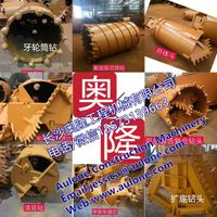 drilling bucket, drilling bucket Suppliers and Manufacturers