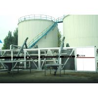 General Asphalt Modification Plant thumbnail image