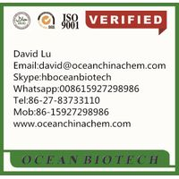 L-Glutathione Reduced CAS 70-18-8