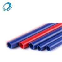 20mm Diameter Customized Color Plastic PVC Electric Conduit Flexible Pipe for Cable Protection thumbnail image
