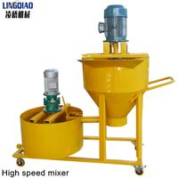 High-speed Electric Mortar Cement Mixer GS380