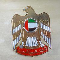 UAE national day UAE seven shaikhs Dubai eagle medal,UAE National Day Medal Supplier China,Medals thumbnail image