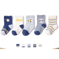 New Baby Winter Socks Wholesale Thickness Warm Cozy Kids Socks Non Slip Home Indoor Thermal Child So thumbnail image