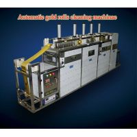 Online industrial ultrasonic cleaning machine for gold rolls