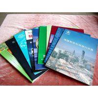 product catalogue thumbnail image