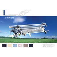 hy type hand driven flat knitting machine